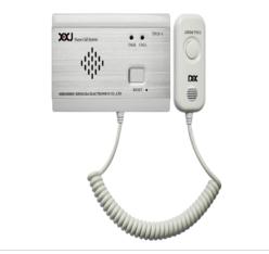 南山区医院呼叫系统方案|鑫旭佳|养老院呼叫系统多少钱