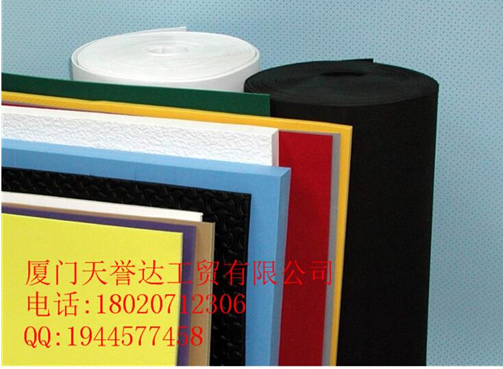 珍珠棉片材供应商出厂价格 天誉达 珍珠棉片材批发价格