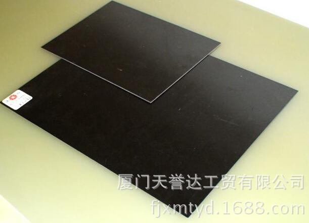 精雕环氧板漳州电木板价格 天誉达 厦门电木板