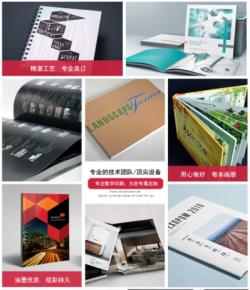 长清区吊牌多少钱_星辉包装_济南企业画册设计印刷