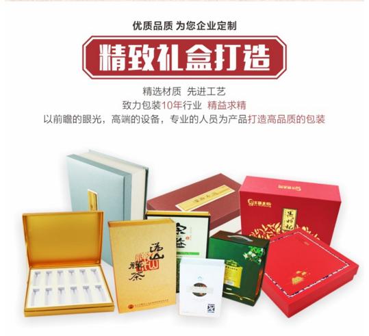 山东聊城产品包装盒费用|星辉包装|济南电器包装盒定制