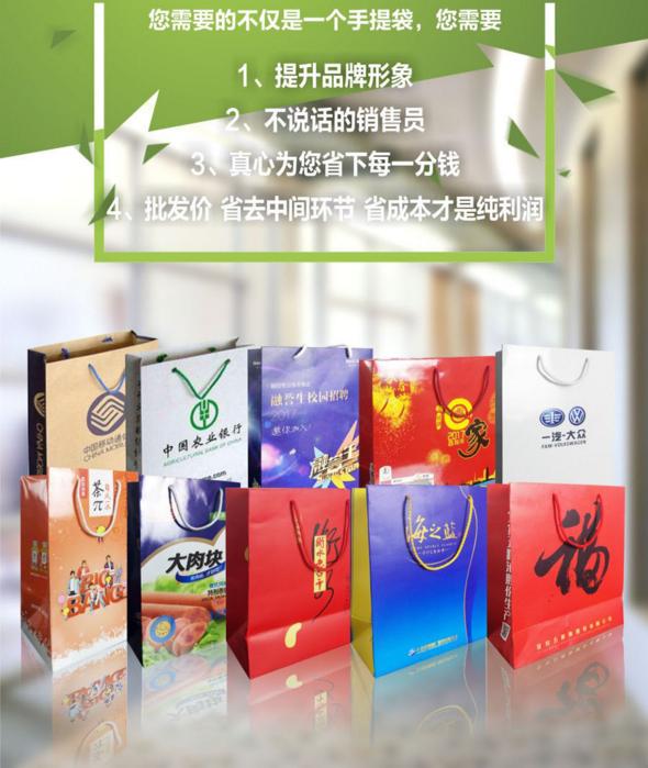 山东济宁手提袋制作厂家 星辉包装 济南礼品手提袋定制