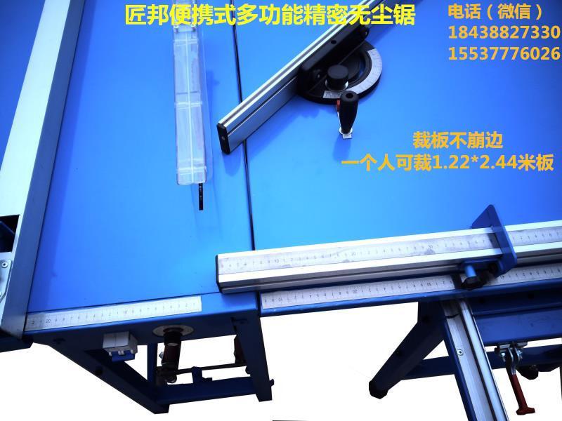 工具的未来 匠邦机械 工具的市场