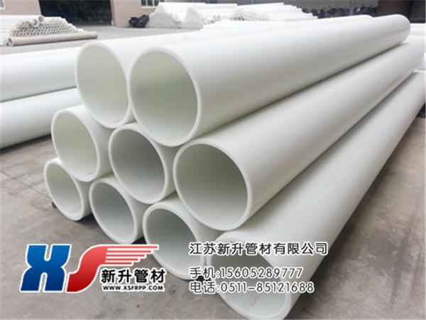 河北PP管生产制造商|江苏新升|聚丙烯管