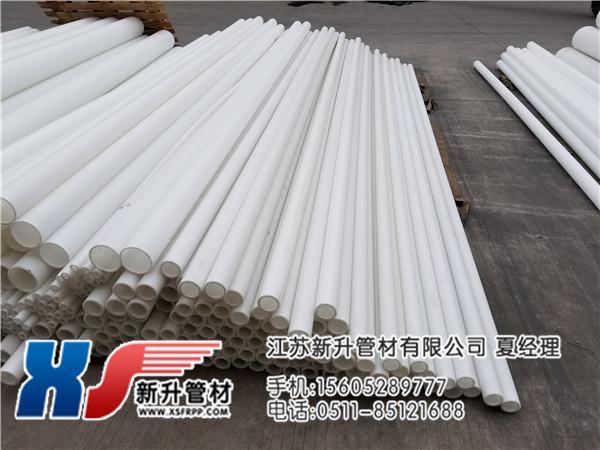 贵州PP管哪里有厂家直销,江苏新升,管材